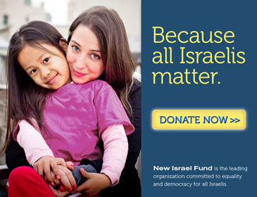 [ image - Because all Israelis matter. Donate Now. New Israel Fund is the leading organization committed to equality and democracy for all Israelis. - http://nif.org/images/stories/NIF_News_Photos/05Dec2013/nif_interrupt_r10_tamaralt.jpg]
