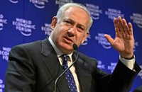 [image - Prime Minister Netanyahu (Wikimedia Commons) - http://nif.org/images/stories/NIF_News_Photos/05Dec2013/primeministernetanyahu-sm.jpg]