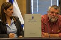 [ image - Gila Gamliel and Ilan Gilon- http://nif.org/images/stories/NIF_News_Photos/08Aug2013/shatil_img4443.jpg ]